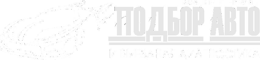 podberu-auto-logo